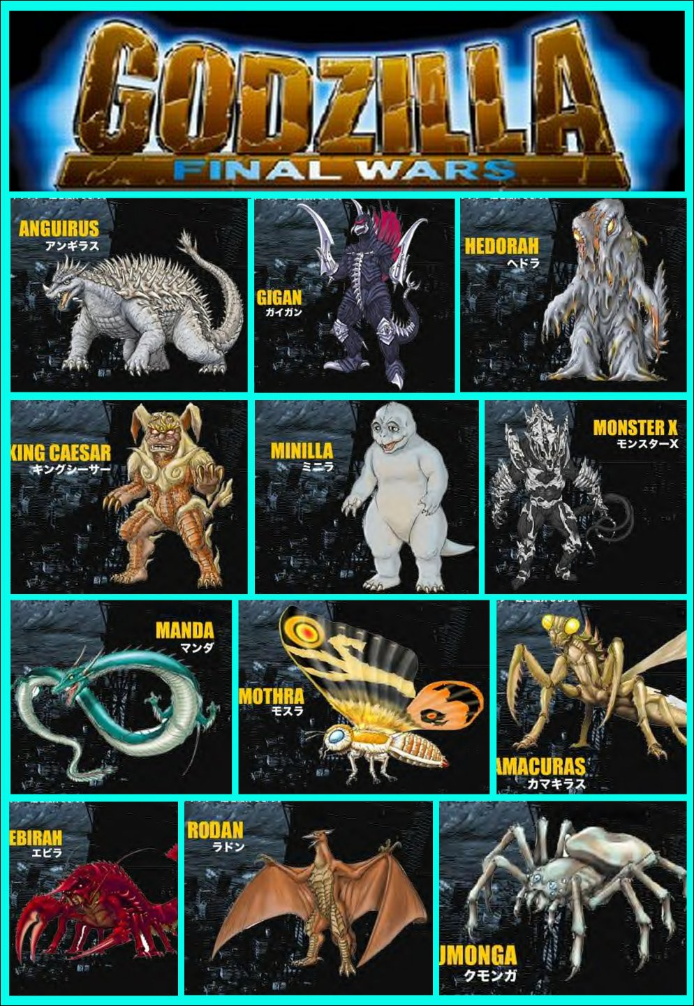 GODZILLA FINAL WARS